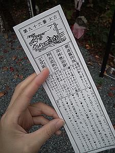 DSC_0012_thumb.jpg