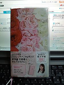 DSC_0017_thumb.jpg